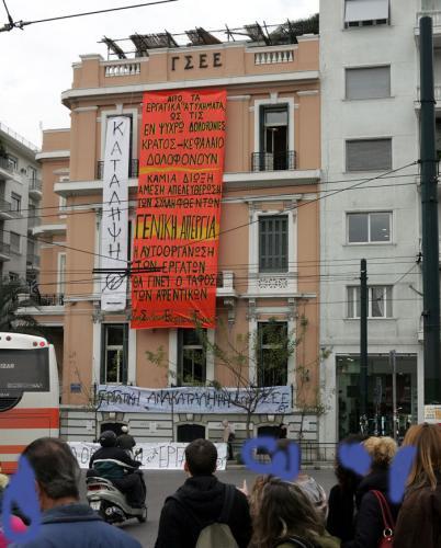 Erklärung der Vollversammlung der aufständischen Arbeiter in der besetzten GSEE-Gewerkschaftszentrale in Athen